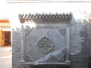 Screen Wall (Yingbi)