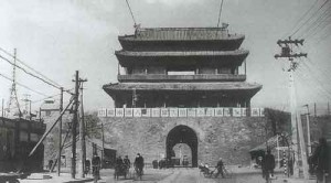 Xizhimen Gate Tower, 1953