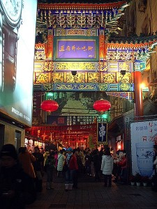 The gate to Wangfujing Food Street