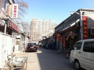 Dongsi liutiao