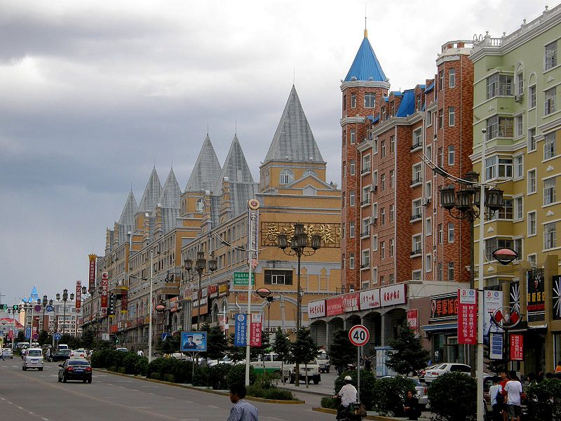 Manzhouli China  city photo : Manzhouli China's Russian Dollhouse Town Project: China Building ...