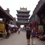 The Heart of Ming and Qing Dynasty Architecture