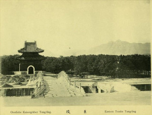 Photo taken in 1900 of the Eastern Qing Tombs