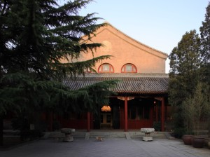 Front look of the Sino-French University