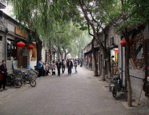 1170px-Nanluogu_Xiang_(6230757826)