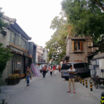 The Past, Present And Future Of Preservation In Beijing's Hutongs