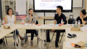 Round Table Discussion on China's Urban Development